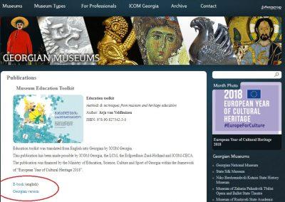 Print Screen website with Georgian Education Toolkit ENG